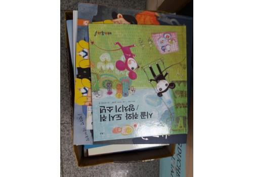 윤창중 개인 후원자께서 기증한 동화책 50여권