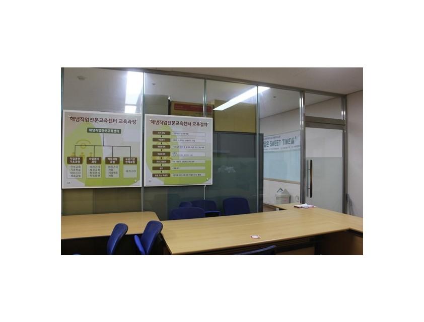 해냄직업전문교육센터 전경(큰 사이즈)